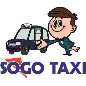 相互タクシー株式会社
